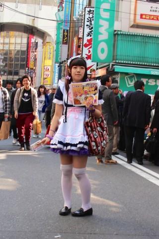 Japan 003