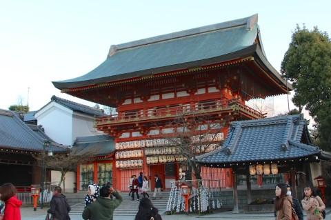 Japan 022