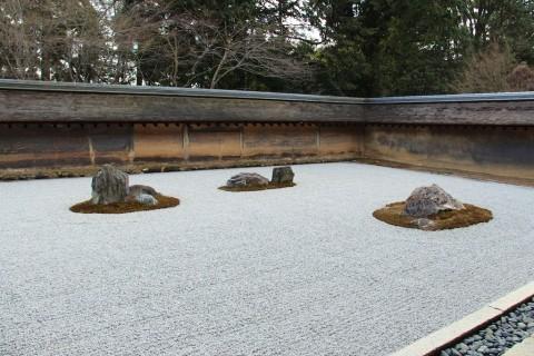 Japan 025