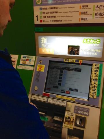 Japan 028