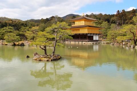 Japan 032