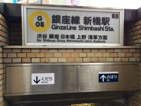 Japan 049